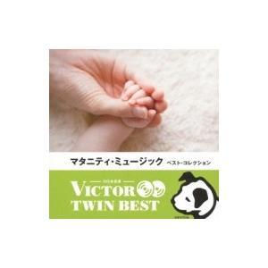発売日:2014年02月19日 / ジャンル:イージーリスニング / フォーマット:CD / 組み枚...