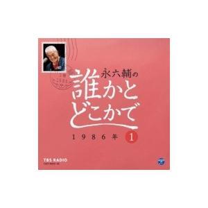 発売日:2014年03月19日 / ジャンル:ジャパニーズポップス / フォーマット:CD / 組み...