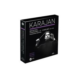 Beethoven ベートーヴェン / 交響曲全集 カラヤン&フィルハーモニア管弦楽団(第9ステレオ音源付)(6CD|hmv