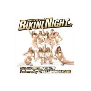 MITOMI TOKOTO & CYBERJAPAN DANCERS / Cyberjapan Presents Bikini Night  国内盤 〔CD〕|hmv