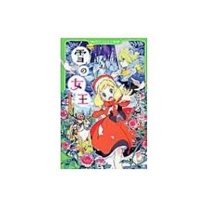 発売日:2014年02月 / ジャンル:文芸 / フォーマット:新書 / 出版社:Kadokawa ...