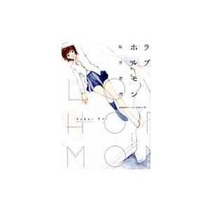 発売日:2014年03月 / ジャンル:コミック / フォーマット:コミック / 出版社:マッグガー...