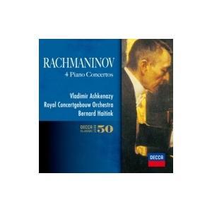 Rachmaninov ラフマニノフ / ピアノ協奏曲全集 アシュケナージ、ハイティンク&コンセルトヘボウ管弦楽団(2