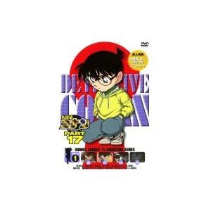名探偵コナン PART 17 Volume1   DVD