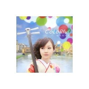 はなわちえ / CoLoRful 〔CD〕の関連商品7