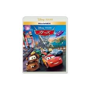 カーズ2 MovieNEX[ブルーレイ+DVD]  〔BLU-RAY DISC〕|hmv