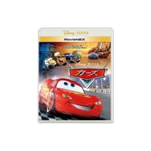 カーズ MovieNEX[ブルーレイ+DVD]  〔BLU-RAY DISC〕|hmv