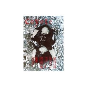 Coyote No.51 / 書籍  〔単行本〕