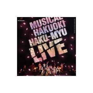 ミュージカル / ミュージカル『薄桜鬼』HAKU-MYU LIVE 国内盤 〔CD〕