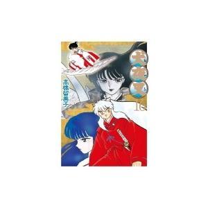 犬夜叉 ワイド版 16 少年サンデーコミックススペシャル / 高橋留美子 タカハシルミコ  〔コミック〕 hmv