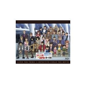ルパン三世vs名探偵コナン The Movie [Blu-ray]  〔BLU-RAY DISC〕