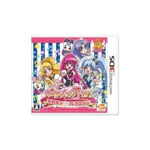 ニンテンドー3DSソフト / ハピネスチャージプリキュア! かわルン☆コレクション  〔GAME〕|hmv