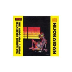 非常階段 ヒジョウカイダン / THE ORIGINAL ALBUM REMASTERED EDITION BOX (13CD)  〔CD〕 hmv