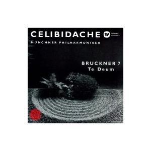 発売日:2013年07月25日 / ジャンル:クラシック / フォーマット:CD / 組み枚数:2 ...