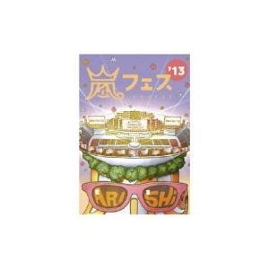 嵐 アラシ / ARASHI アラフェス'13 NATION...