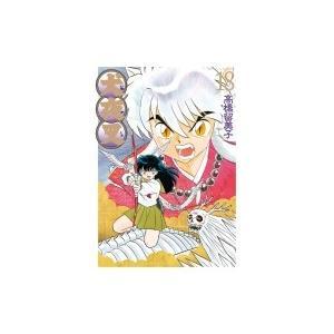 犬夜叉 ワイド版 18 少年サンデーコミックススペシャル / 高橋留美子 タカハシルミコ  〔コミック〕 hmv