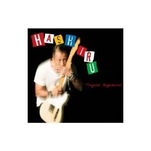 発売日:2014年06月11日 / ジャンル:ジャパニーズポップス / フォーマット:CD Maxi...