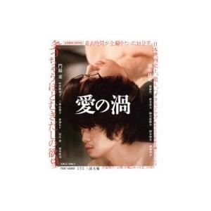 愛の渦  〔BLU-RAY DISC〕|hmv