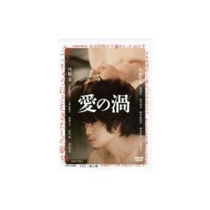 愛の渦  〔DVD〕|hmv