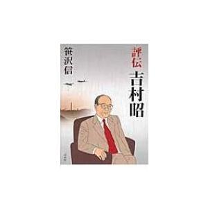 発売日:2014年06月 / ジャンル:文芸 / フォーマット:本 / 出版社:白水社 / 発売国:...