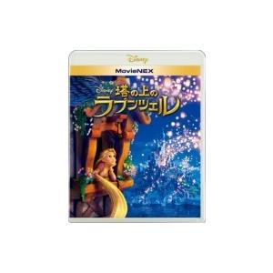 塔の上のラプンツェル MovieNEX[ブルーレイ+DVD] 〔BLU-RAY DISC〕