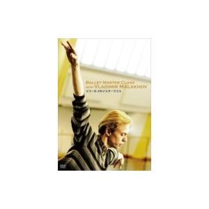発売日:2014年07月23日 / ジャンル:クラシック / フォーマット:DVD / 組み枚数:1...