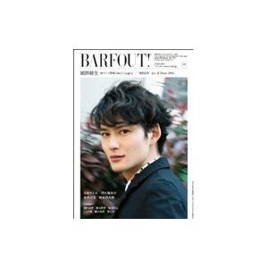 BARFOUT! Vol.225 岡田将生 / BARFOUT!編集部  〔本〕 hmv