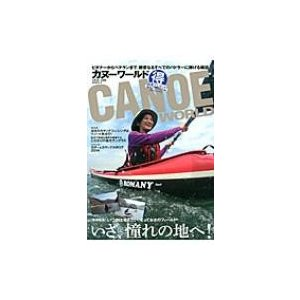 Canoe World Vol.08 Kaziムック / Books2  〔ムック〕