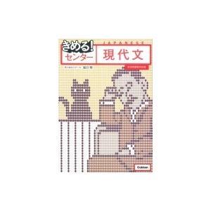 発売日:2014年07月 / ジャンル:語学・教育・辞書 / フォーマット:全集・双書 / 出版社:...