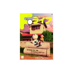 発売日:2014年07月 / ジャンル:コミック / フォーマット:ムック / 出版社:小学館 / ...