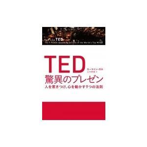 発売日:2014年07月 / ジャンル:ビジネス・経済 / フォーマット:本 / 出版社:日経bp社...