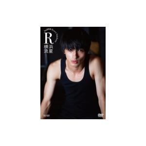 横浜流星 1st DVD R  〔DVD〕|hmv