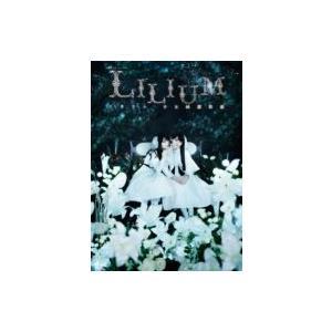 モーニング娘。'14メンバー×スマイレージ / 演劇女子部 ミュージカル 「LILIUM-リリウム 少女純潔歌劇-」 (CD+DV|hmv