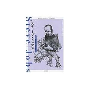 発売日:2014年08月 / ジャンル:哲学・歴史・宗教 / フォーマット:全集・双書 / 出版社:...