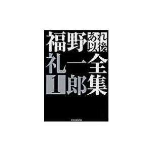 発売日:2014年07月 / ジャンル:実用・ホビー / フォーマット:本 / 出版社:カーグラフィ...