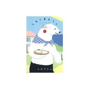 発売日:2014年08月 / ジャンル:コミック / フォーマット:コミック / 出版社:集英社 /...