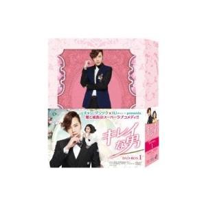キレイな男 DVD-BOX1  〔DVD〕...