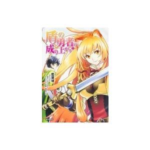 発売日:2014年10月 / ジャンル:コミック / フォーマット:コミック / 出版社:Kadok...