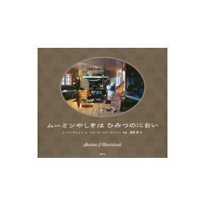 発売日:2014年10月 / ジャンル:アート・エンタメ / フォーマット:絵本 / 出版社:講談社...