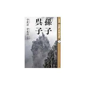 発売日:2014年09月 / ジャンル:ビジネス・経済 / フォーマット:本 / 出版社:プレジデン...
