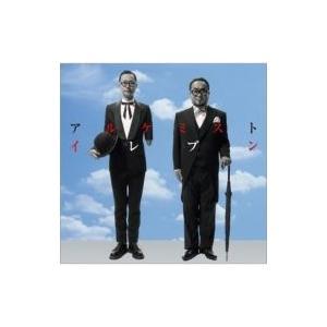 発売日:2014年10月10日 / ジャンル:ジャパニーズポップス / フォーマット:CD / 組み...
