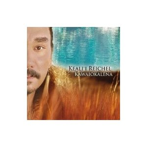 Keali'i Reichel ケアリィレイシェル / Kawaiokalena  〔Hi Quality CD〕