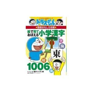 発売日:2015年01月 / ジャンル:語学・教育・辞書 / フォーマット:全集・双書 / 出版社:...