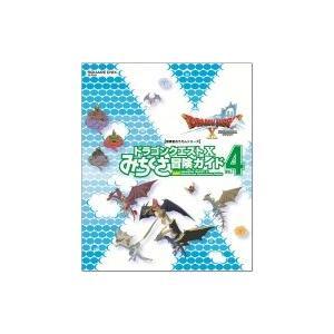 発売日:2014年11月 / ジャンル:実用・ホビー / フォーマット:ムック / 出版社:スクウェ...