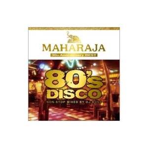 オムニバス(コンピレーション) / MAHARAJA 80's DISCO 〜30th Anniversay BEST〜 国内盤 〔CD〕 hmv