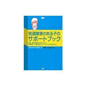 発売日:2014年11月 / ジャンル:語学・教育・辞書 / フォーマット:全集・双書 / 出版社:...