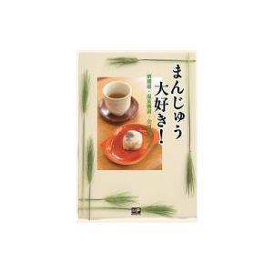 発売日:2014年11月 / ジャンル:実用・ホビー / フォーマット:本 / 出版社:メトロポリタ...