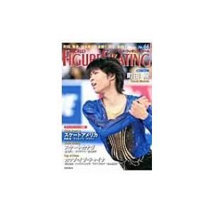 ワールド・フィギュアスケートno.66 / ワールド・フィギュアスケート編集部  〔本〕