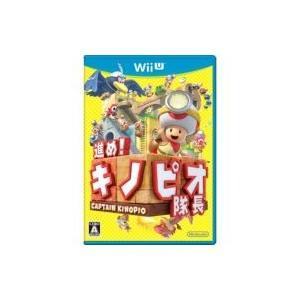 Game Soft (Wii U) / 進め!キノピオ隊長  〔GAME〕|hmv
