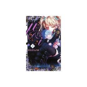 発売日:2014年12月 / ジャンル:コミック / フォーマット:コミック / 出版社:集英社 /...